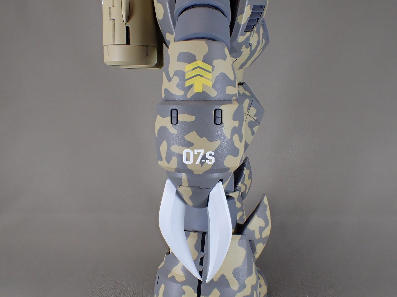 P8050103